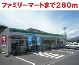 ファミリーマート広島井口台店