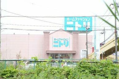 ニトリ(久喜市本町7丁目)