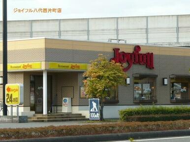 ジョイフル西片町店