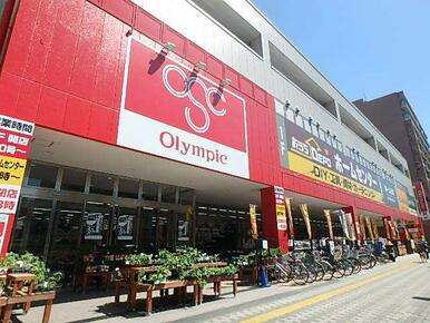 オリンピック 鶴見中央店
