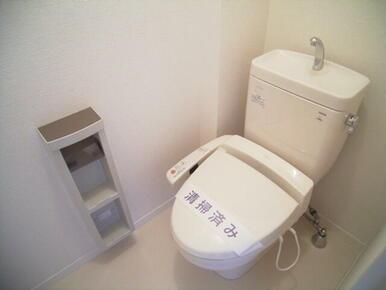 トイレにはウォシュレットが付いています。