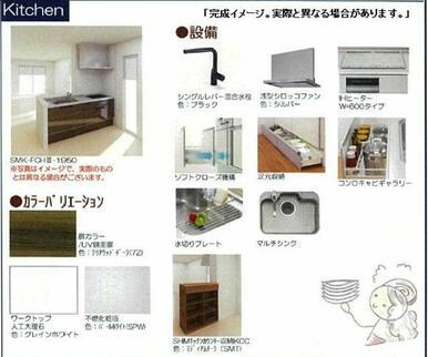 キッチンイメージ 3口IHコンロ