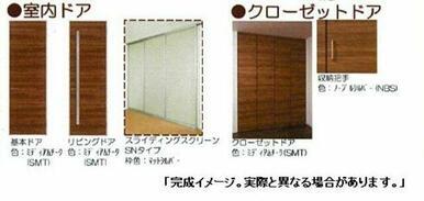 室内ドアイメージ