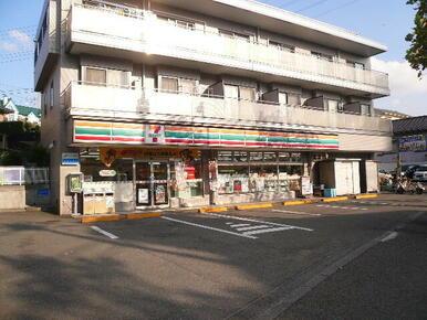 セブンイレブン 横浜岸根公園店