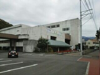 砥部町中央公民館