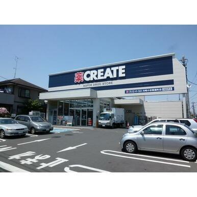 クリエイトエス・ディー川崎小杉陣屋町店