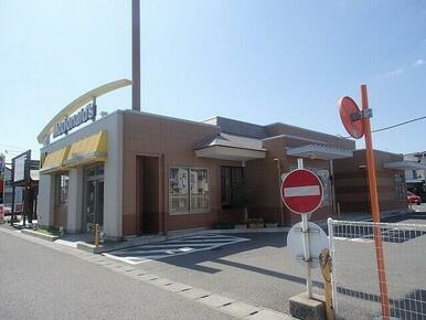 マクドナルド矢三店さん