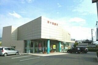 百十四銀行古高松支店