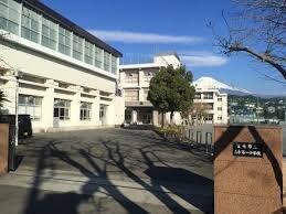 富士市立吉永第一小学校