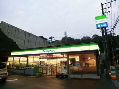 ファミリーマート横須賀船越町店