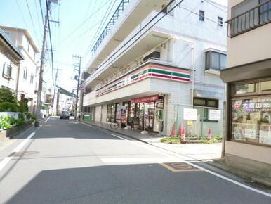 セブンイレブン 横浜太尾町店