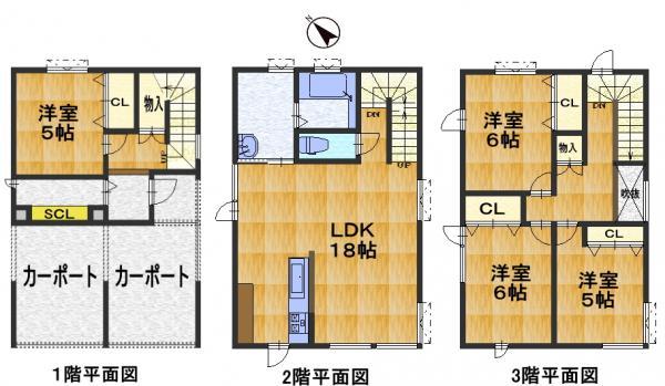 goodfield新築住宅 白石区東札幌2条5丁目 4LDK