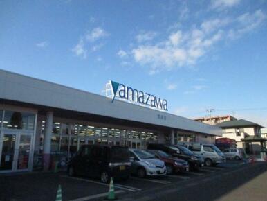 yamazawa(ヤマザワ) 荒井店