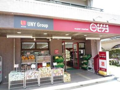 miniピアゴ大口駅東店
