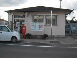 大野郵便局さん