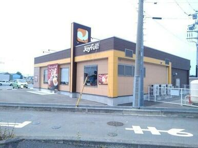 ジョイフル筑西店