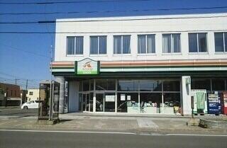 マックスバリュ滝川大町店