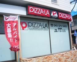 ピザーラ新保土ヶ谷店