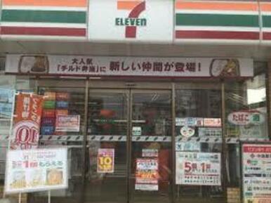 セブンイレブン岡山西市駅前店