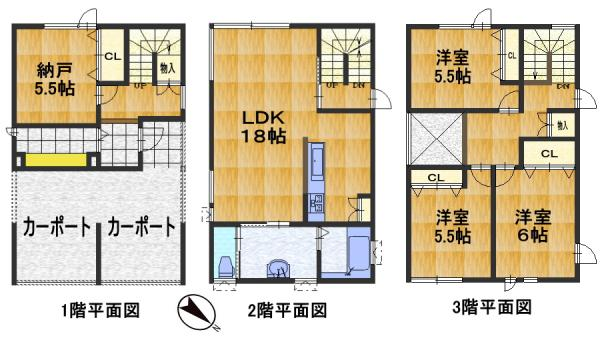 goodfield 新築建売住宅 西区八軒九条西4丁目 限定1棟 3SLDK