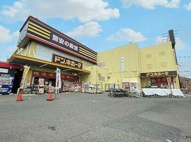 ドン・キホーテ 伊勢崎店