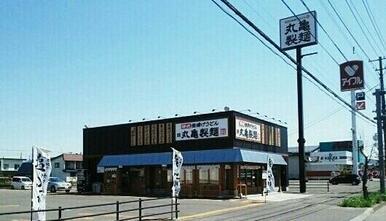 丸亀製麺滝川店