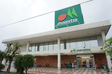 maruetsu(マルエツ) 西川口東口店
