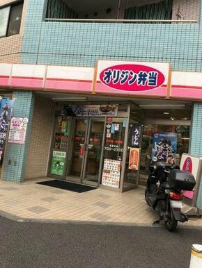 オリジン弁当 王子店