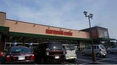 マルヨシセンター木太町店さん