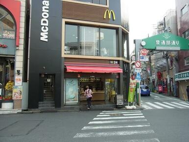 マクドナルド日吉駅前店