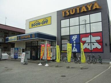 TSUTAYA日吉本町店