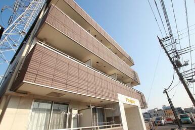 東急東横線『綱島』駅平坦徒歩20分