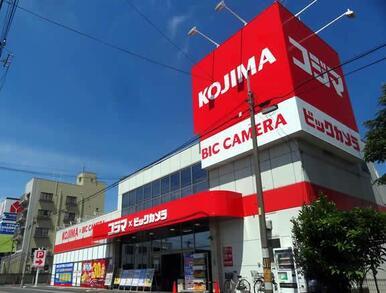コジマ×ビックカメラ川口店