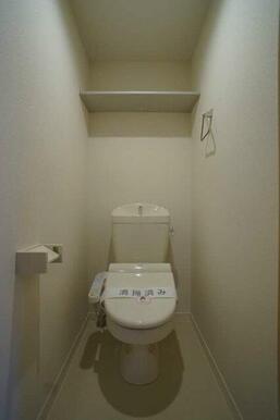 【トイレ】温水洗浄便座を設置しております。