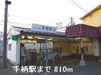 山電手柄駅