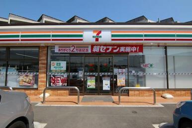 セブンイレブン竜ヶ崎市総合体育館前店