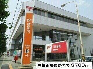 豊橋南郵便局