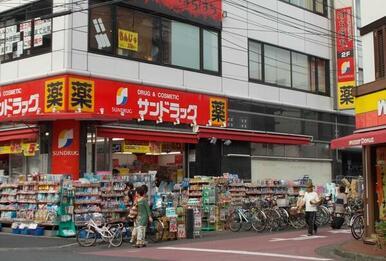 サンドラッグ川口店