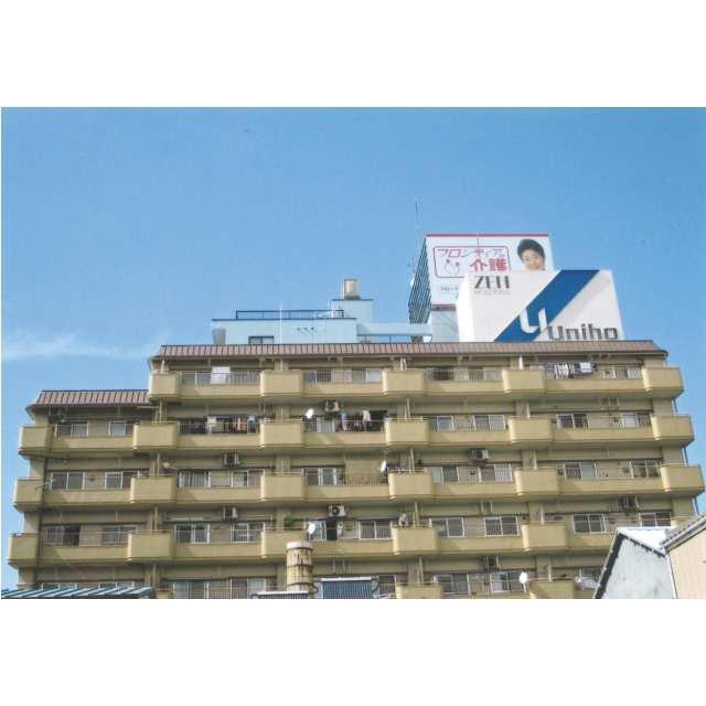 ユニーブル城北 6-E 3LDKの画像