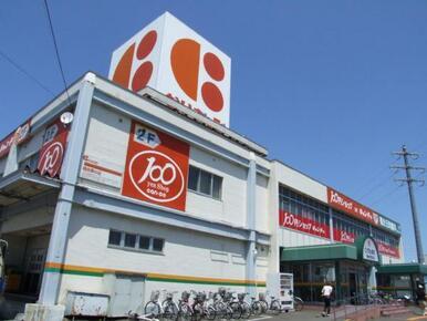 コープ菊水元町店