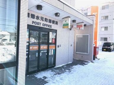菊水元町郵便局