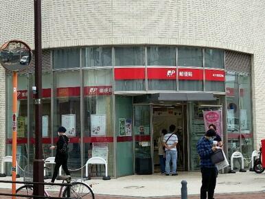 南大和郵便局