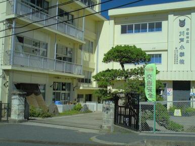 千葉市立川戸小学校