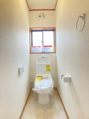 新品交換済みトイレ