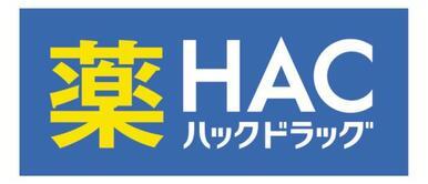 ハックドラッグ逗子葉山駅前店