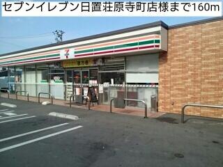 セブンイレブン日置荘原寺町店様