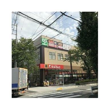 サミットストア 王子桜田通り店