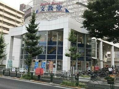 文教堂 王子神谷店