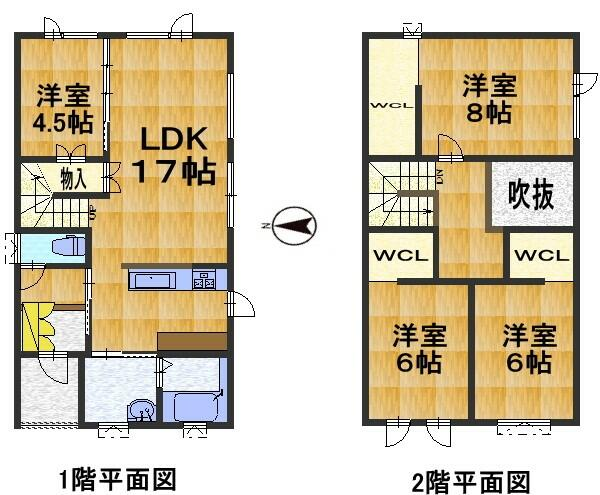 稲穂4条2丁目 新築建売住宅 限定1棟 4LDK