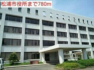 松浦市役所